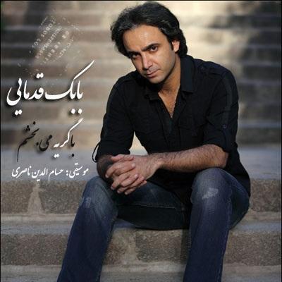 Babak Ghodamaei - Ba Geryeh Mibakhsham