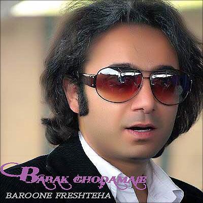 Babak Ghodamaei - Baroone Fereshteh