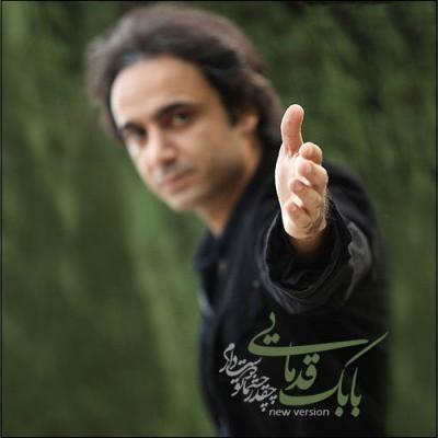 Babak Ghodamaei - Cheghadr Cheshmato Doost Daram