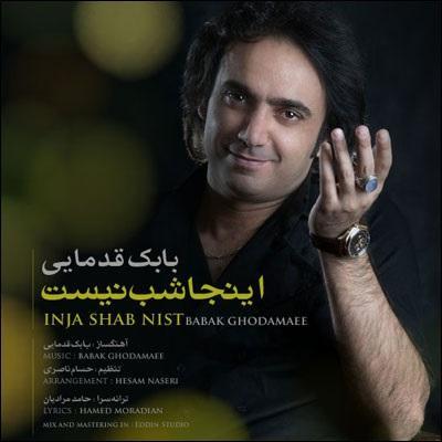 Babak Ghodamaee - Inja Shab Nist