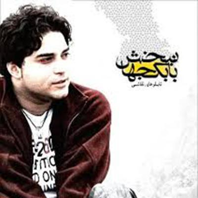 Babak Jahanbakhsh - Tablohaye Naghashi