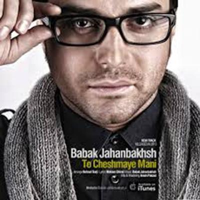 Babak Jahanbakhsh - To Cheshmaye Mani