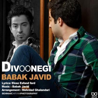 Babak Javid - Divoonegi