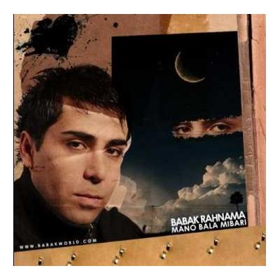 Babak Rahnama - Mano Bala Mibari