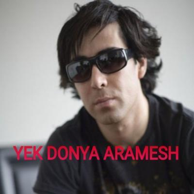 Babak Rahnama - Yek Donya Aramesh