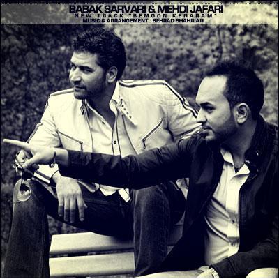 Babak Sarvari & Mehdi Jafari - Bemoon Kenaram