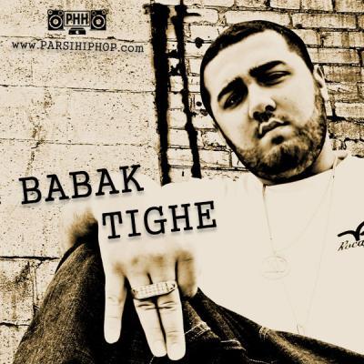 Babak Tighe & Vahid & Toolak & Sepehr & Fotros - Barge Abi