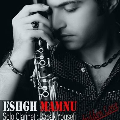 Babak Yousefi - Eshgh Mamnu