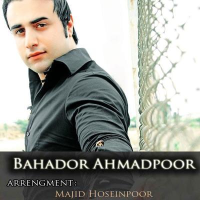 Bahador Ahmad Poor - Harfaat