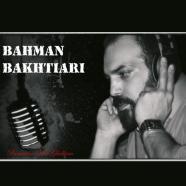 بهمن بختیاری - نامردی