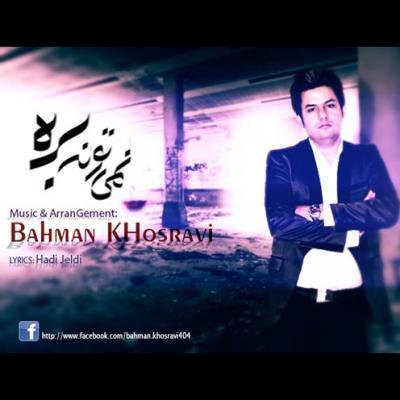 Bahman Khosravi - Nemitone Bere
