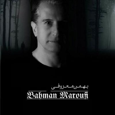 Bahman Maroofi - Track 2