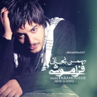 Bahman Nejati - Faramooshi