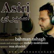 بهمن عشاق - اسیری