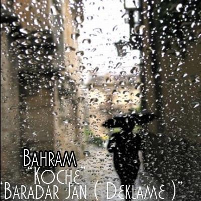 Bahram - Baradar Jan (Deklame)