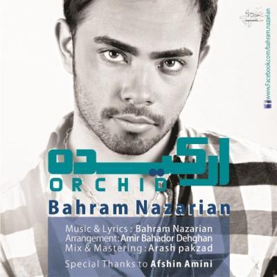 Bahram Nazarian - Orkide