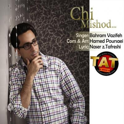 Bahram Vazifeh - Chi Mishod
