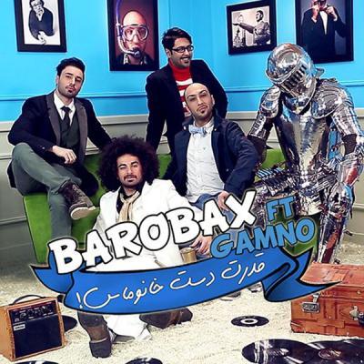 Barobax - Ghodrat Daste Khanoomas( ft Gamnoo)