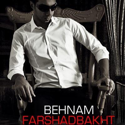 Behnam Farshadbakht - Pariye Ghesseh