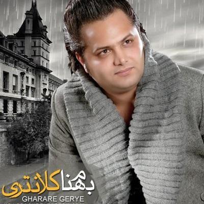 Behnam Kalantari - Gharare Gerye