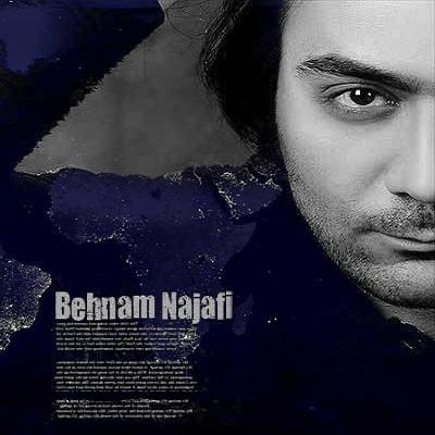 Behnam Najafi - Dostet Daram