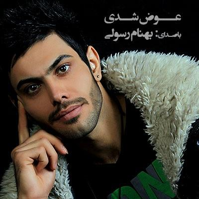 Behnam Rasoli - Avaz Shodi