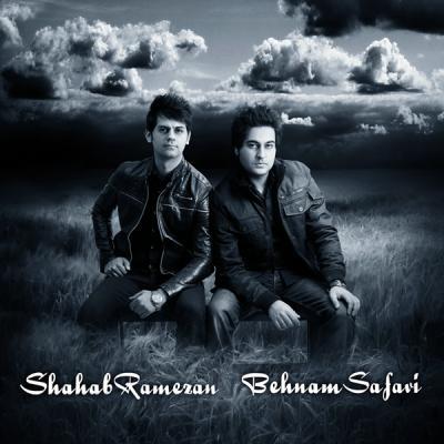 Behnam Safavi - Hanoozam Asheghetam (Ft Shahab Ramezan)