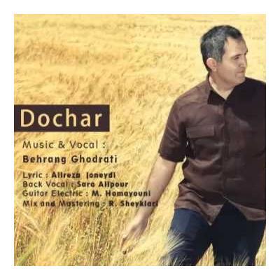 Behrang Ghodrati - Dochar
