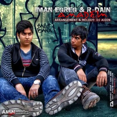 East Banx - Amadeim (Ft R Dain Ft Iman Egreg )