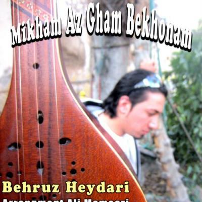 Behruz Heydari - Mikham Az Gham Bekhunam