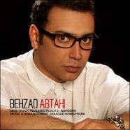 بهزاد ابطحی - آغوش