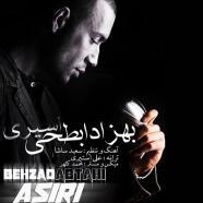 بهزاد ابطحی - اسیری