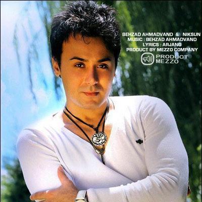 Behzad Ahmadvand - Mano Bebakhsh (Ft Niksun)