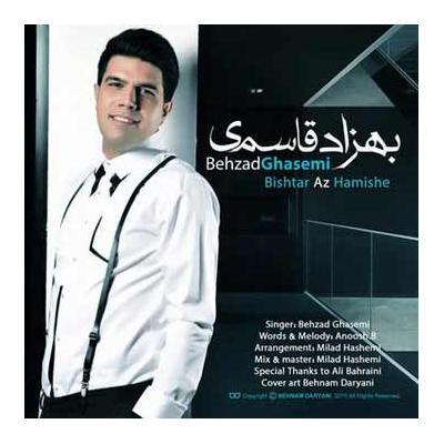 Behzad Ghasemi - Ma Be Ham Nemiresim