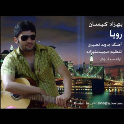 Behzad Keysan - Roya