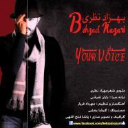بهزاد نظری - صدای تو
