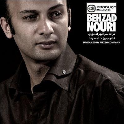 Behzad Noori - Bi To Mimiram