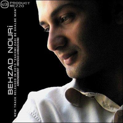 Behzad Noori - Ye Donya