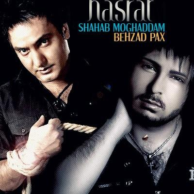 Behzad Pax - Hasrat (Ft Shahab Moghadam)