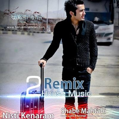 Benyamin Emran - Nisti Kenaram (Remix)