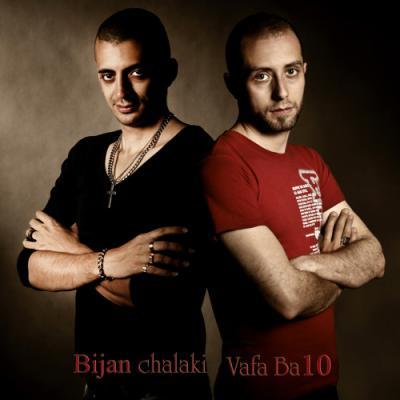 Bijan Chalaki - Party (Ft Vafa Ba10 & Yasna)