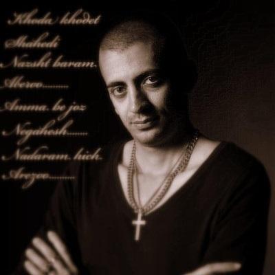 Bijan Chalaki - Nazasht Baram Aberoo