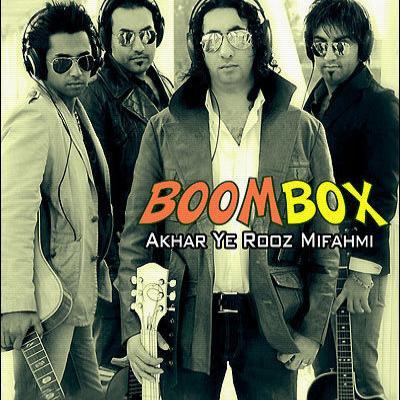Boom Box - Akhar Yerooz Mifahmi