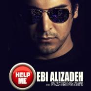 ابی علیزاده - کمکم کن