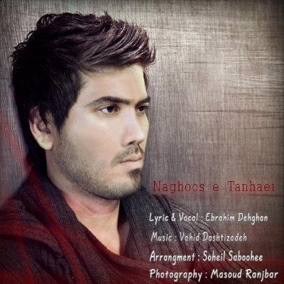 Ebrahim Dehghan - Naghoos E Tanhaei