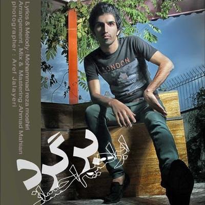 Ebrahim Ehsani - Bargard