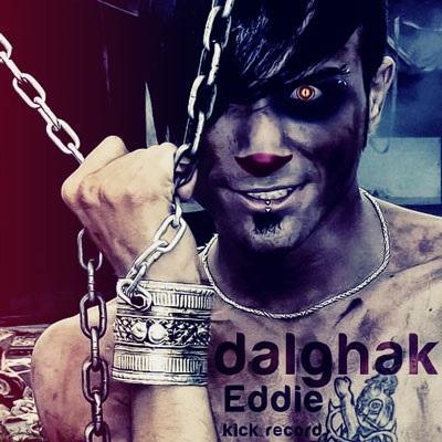 Eddie - Dalghak