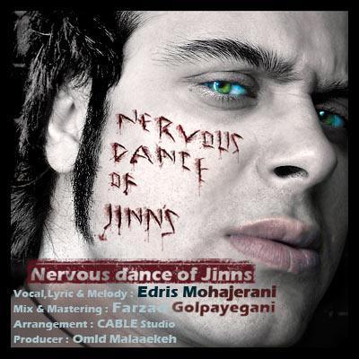 Edris Mohajerani - Nervous Dance Of Jinns 2