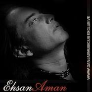 احسان امان - از عمر