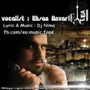 احسان انوری - Against Analogs